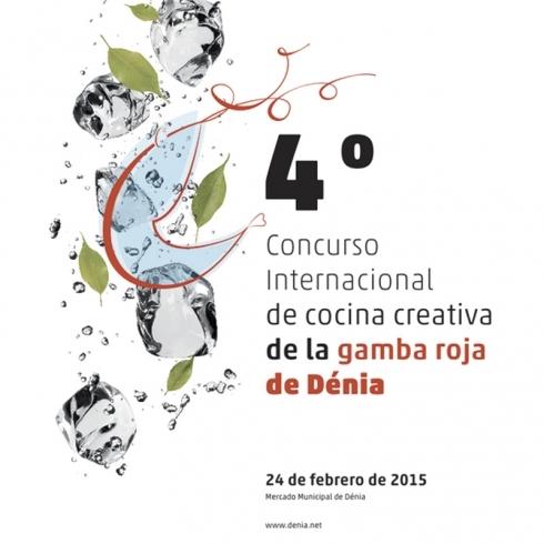 Gamba Roja Dénia 2015